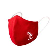 Mascarilla lavable Voca Double-Layer Niños - Rojo